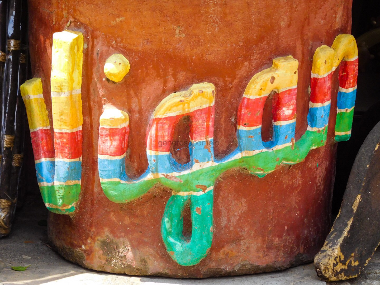 Vigan Pottery Art
